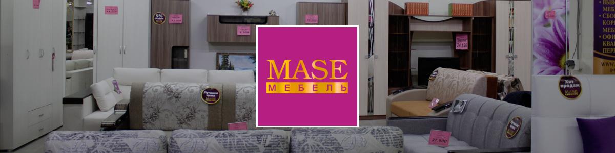 МАСЕ-мебель Кубинка